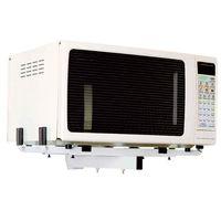 Suporte-para-microondas-ou-forno-eletrico-branco-Brasforma