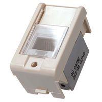 Modulo-para-tomada-telefonica-RJ45-8-fios-marfim-Decor-Prime-Schneider