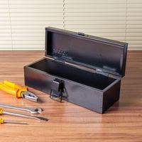 Caixa-para-ferramentas-metalica-Hobby-35cm-amarelo-e-preto-Vonder-1509136